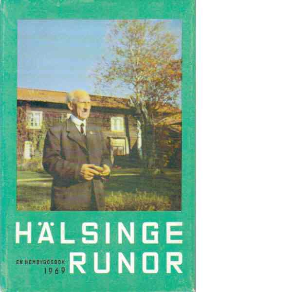 Hälsingerunor 1969 - Red.