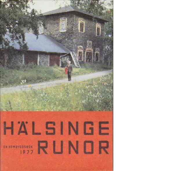 Hälsingerunor 1977 - Red.