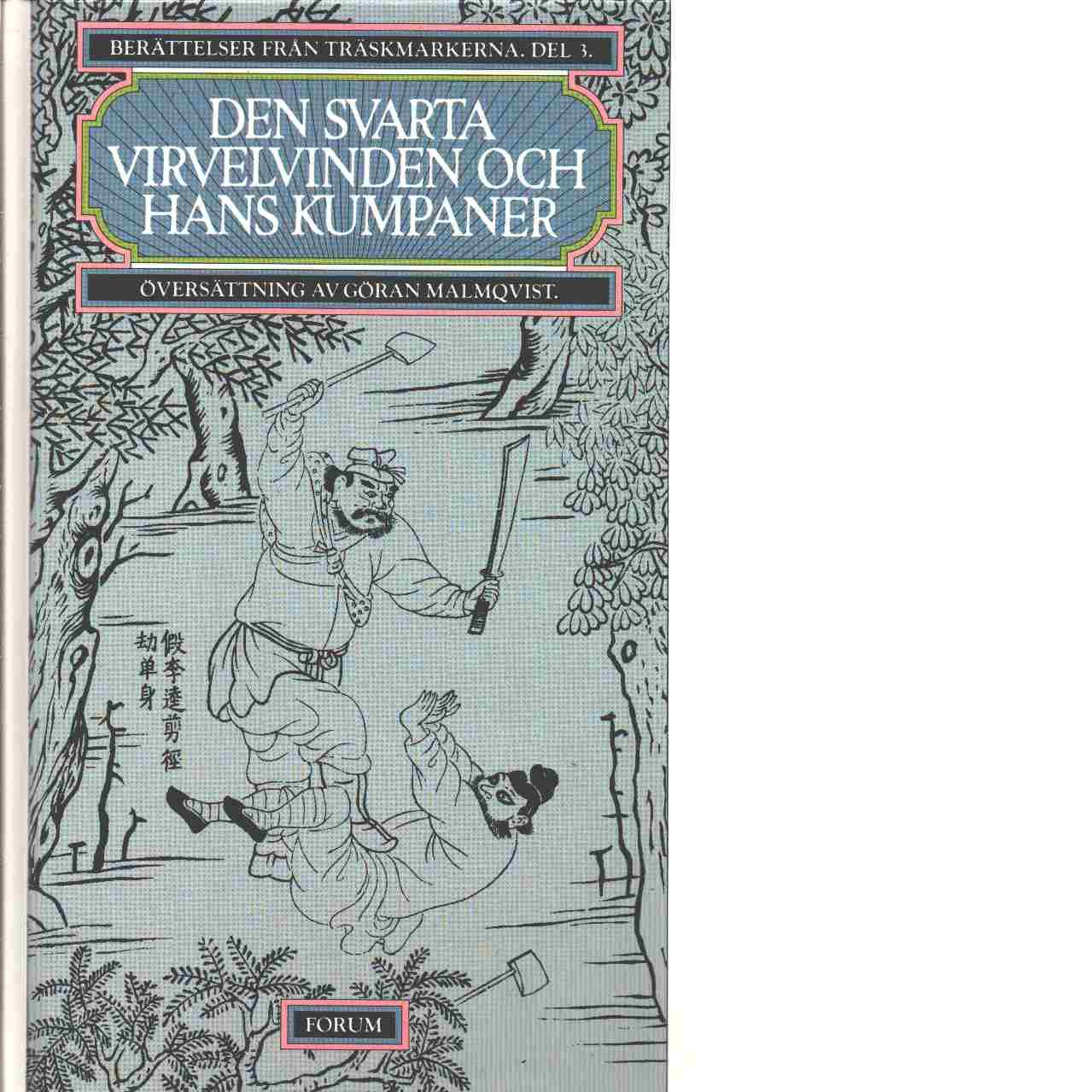 Berättelser från träskmarkerna. D. 3, Den svarta virvelvinden och hans kumpaner - Malmqvist, Göran