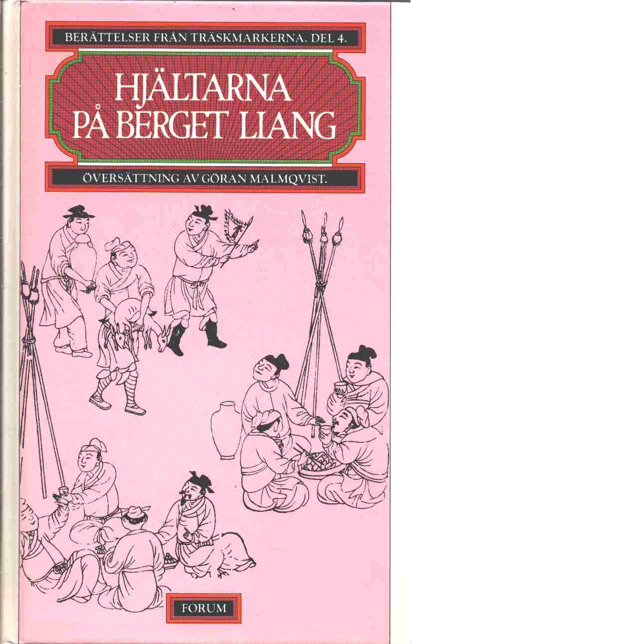 Berättelser från träskmarkerna. D. 4, Hjältarna på berget Liang - Malmqvist, Göran