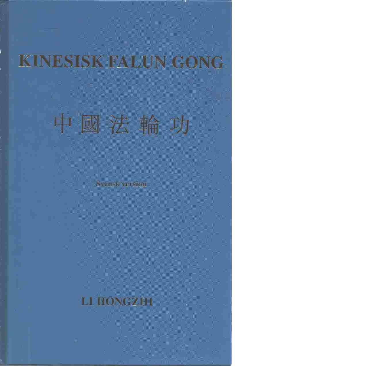 Kinesisk Falun gong - Li, Hongzhi