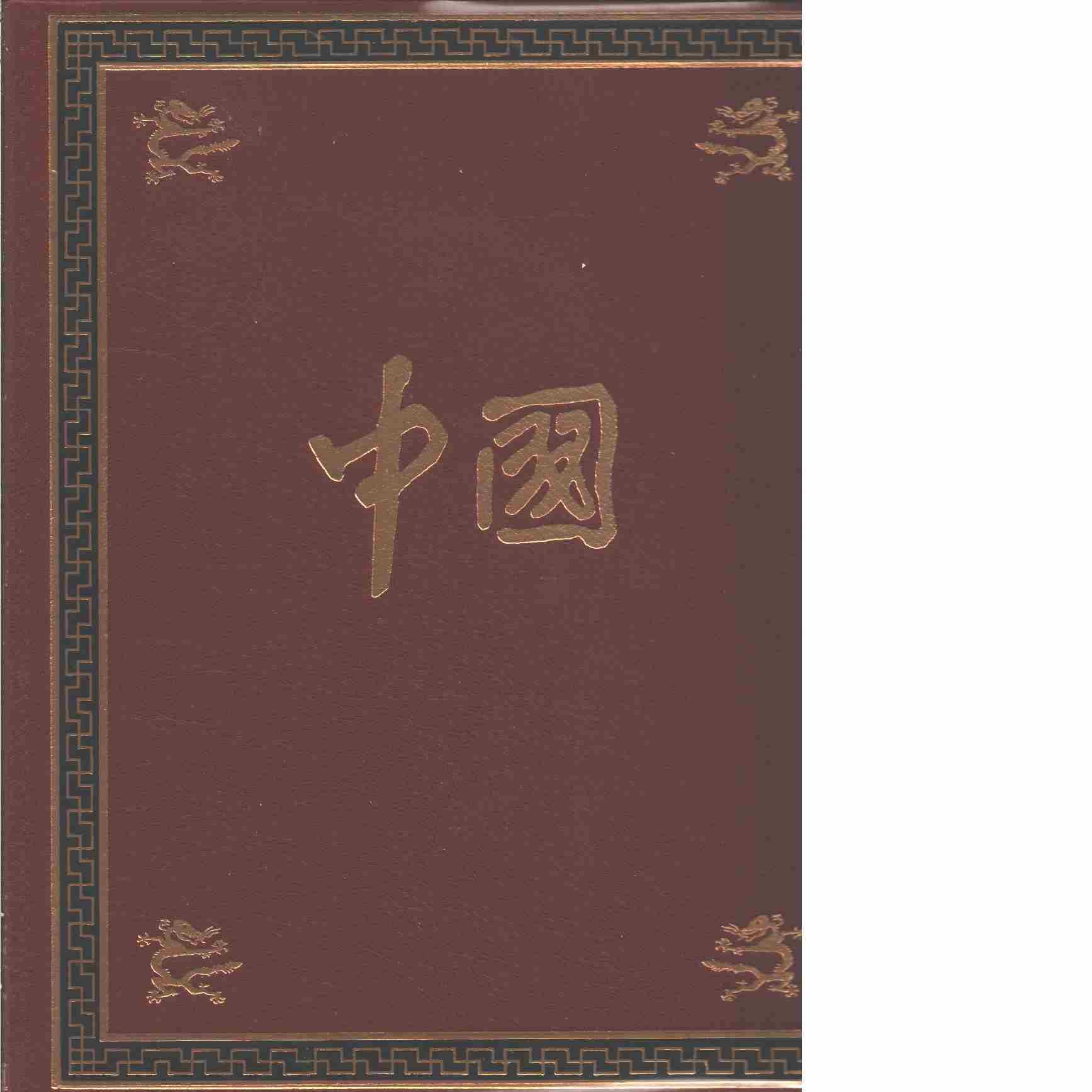 Den stora boken om Kina : alla regioner och autonoma provinser - Red. Zheng, Shifeng och Tomaševicì, Nebojša