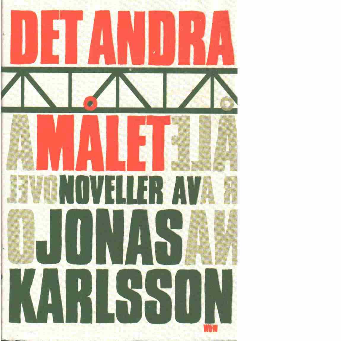 Det andra målet - Karlsson, Jonas
