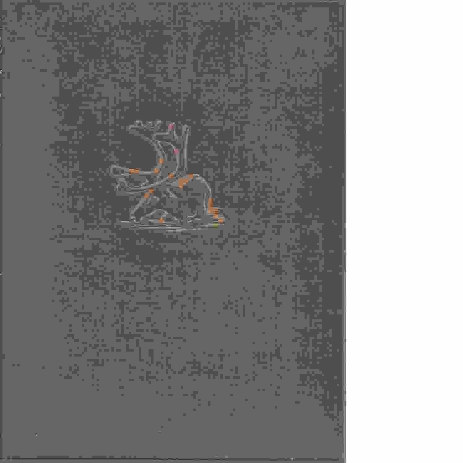 Lappmark : ett urval skildringar - Manker, Ernst