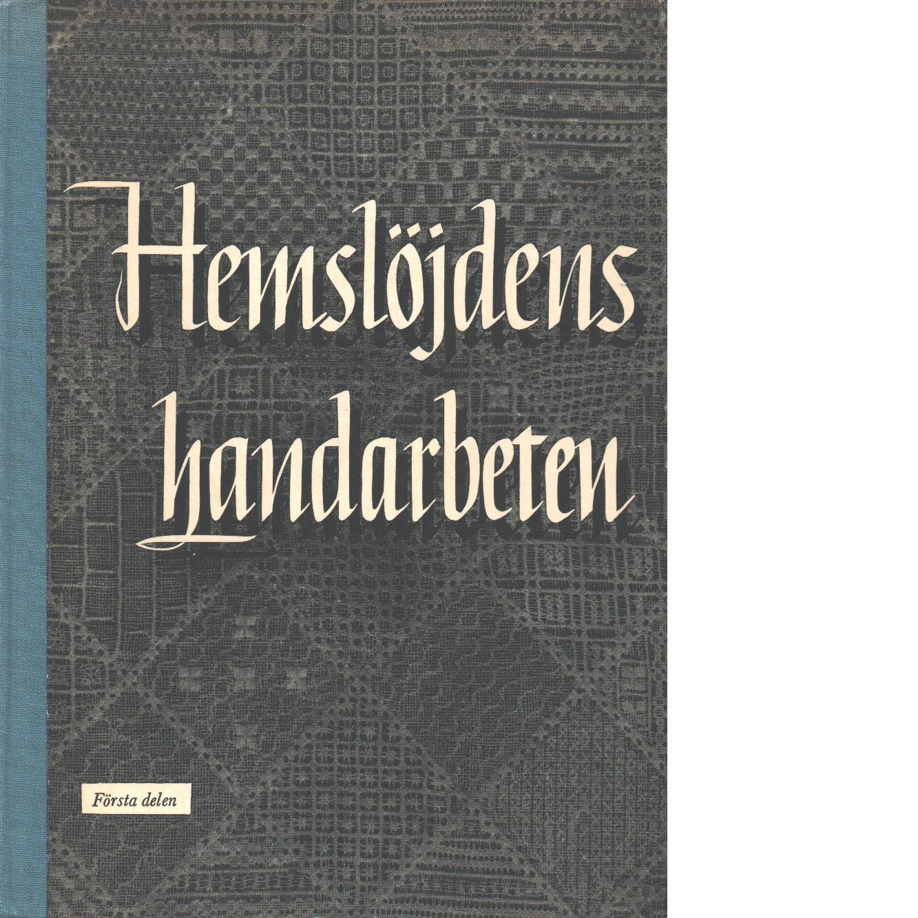 Hemslöjdens handarbeten. D. 1 - Lundbäck, Maja och Ingers, Gertrud samt Hörlén, Mattis