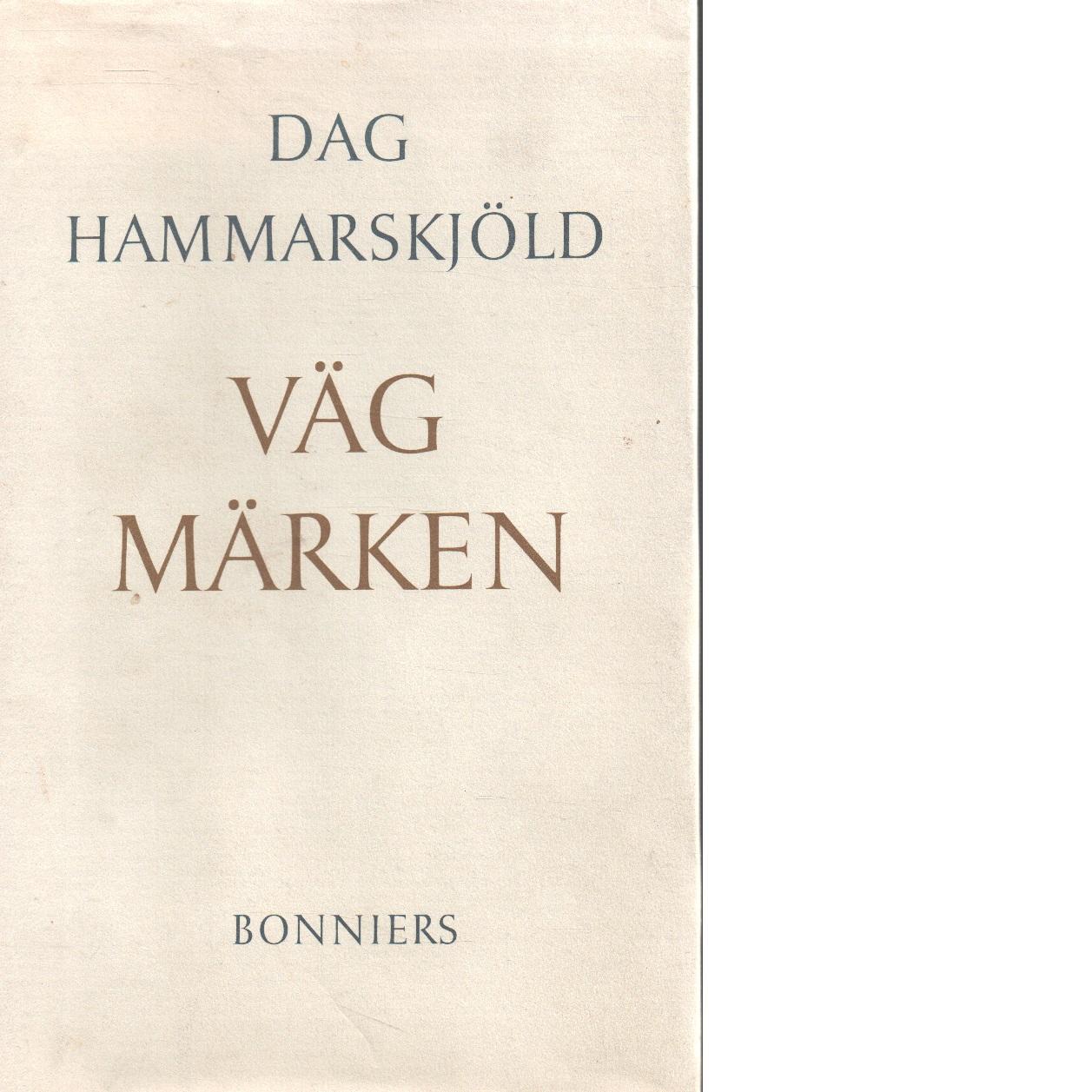Vägmärken - Hammarskjöld, Dag
