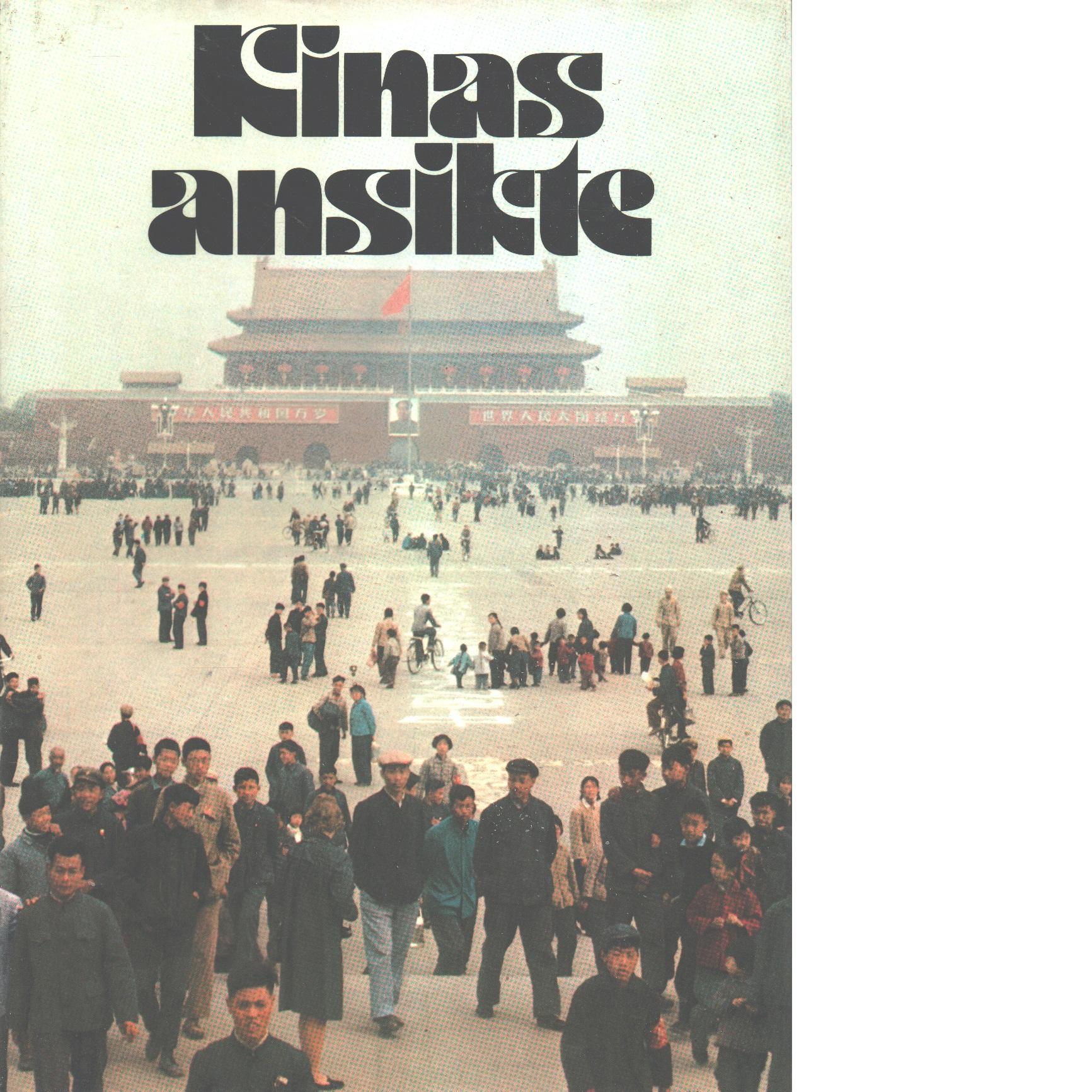 Kinas ansikte - Gille, Hans-Werner