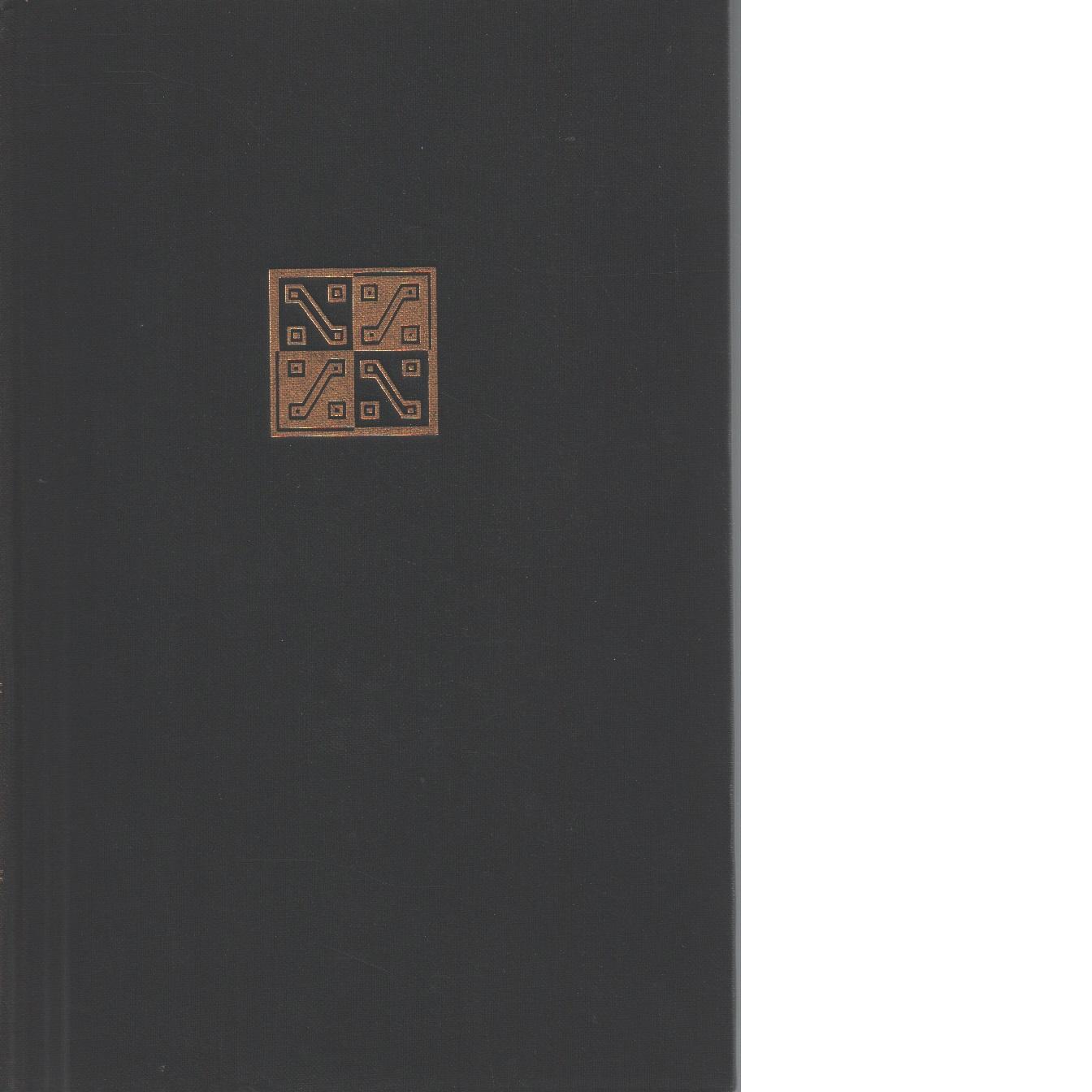 Inkarikets ödesdrama : vad fornminnen och krönikor berättar om det gamla Peru - Huber, Siegfried