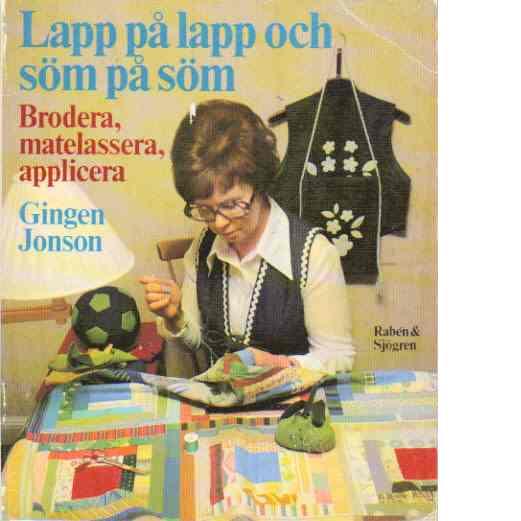 Lapp på lapp och söm på söm : applicera, matelassera och brodera - Jonson, Gingen