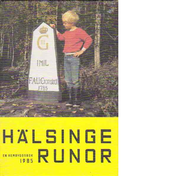 Hälsingerunor 1985 - Red.