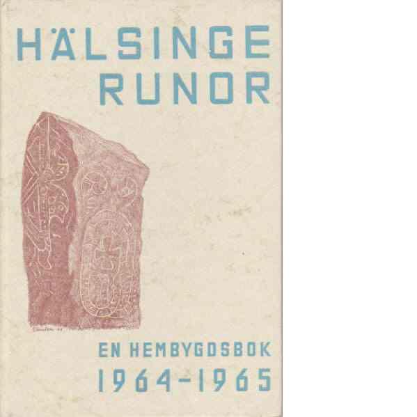 Hälsingerunor 1964-65 - Red.