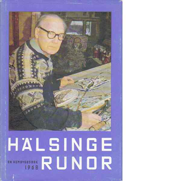 Hälsingerunor 1968 - Red.